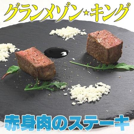 Risultato immagini per 焼き卵かけご飯 家事ヤロウ