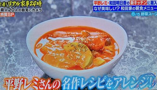 トマト ジュース 牛乳 スープ