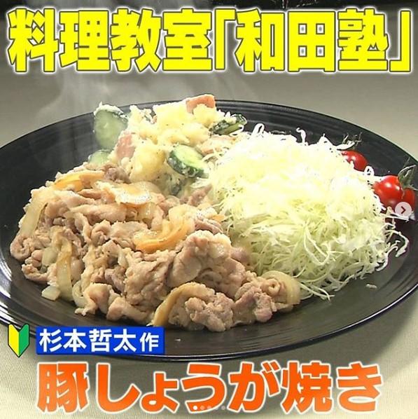ほったらかし 和田 レシピ 明日香 教えて!和田明日香さん。 栄養たっぷり簡単・時短レシピとおすすめフライパン「レミパンプラス」