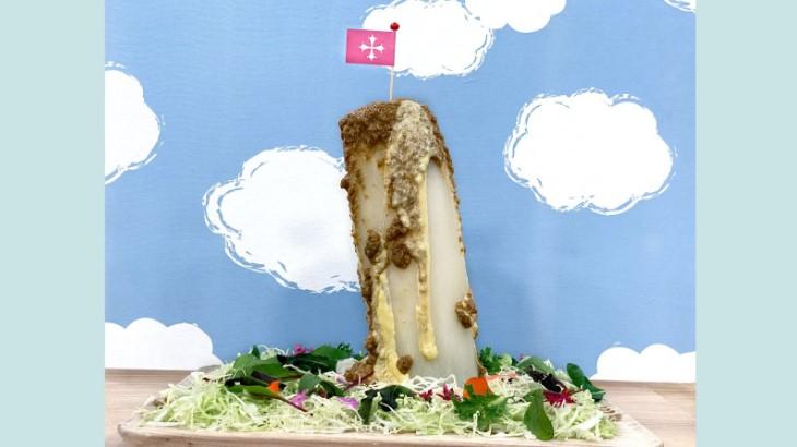 平野レミの早わざレシピ】おっ立て!ほらふき大根 ピザの斜塔の作り方 ...