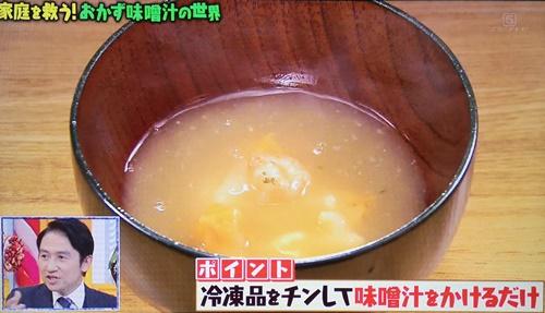 世界 ない 味噌汁 知ら の マツコ